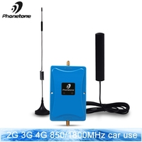 Dual Band Cellular Signal Booster 850/1800MHz Band 5/3 2G 3G 4G LTE GSM Repeater Voice Data 45dB Amplifier Antenna For car Use