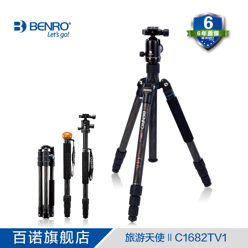 Benro C1682TV1 Tripod Carbon Fiber Tripods Monopod For Camera With V1 Ball Head Carrying Bag Max Loading 14kg DHL Free Shipping benro bh serie ball head bh0 ball head universal tripod head with ph 08 quick release plate max loading 4kg dhl free shipping