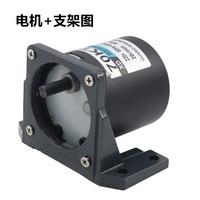 AC220V 40W Synchronous Motor Miniature Low Speed Permanent Magnet Reversible Small Motor Gear Motor + Bracket