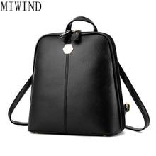 Miwind Дамские туфли из PU искусственной кожи элегантный дизайн школьный рюкзак мини-рюкзак школьный рюкзак для подростков девочек путешествовать Сумки TYG889