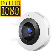 1080P HD Micro Camera Night Vision Wifi Camcorder Video Recorder for Home Office