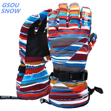 Men ski for barbecue windproof Waterproof outdoor sports clothing leisure rides Ski sport snowboard clothing group men's gloves