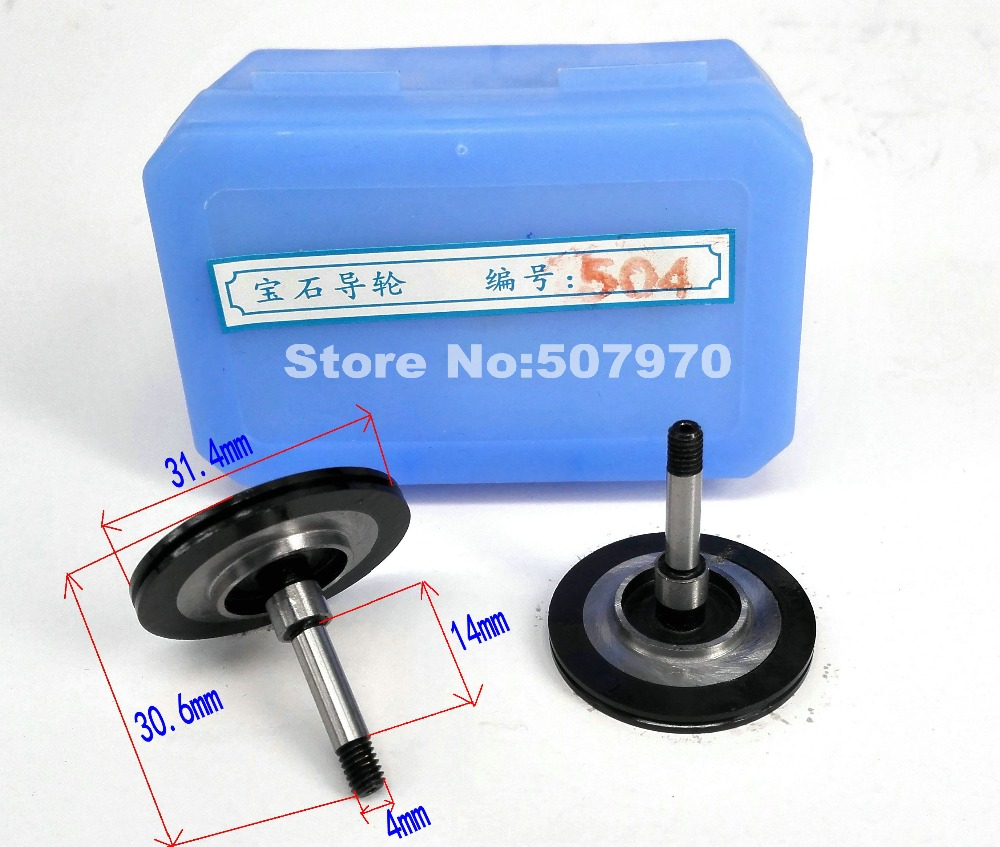 EDM Ruby Pulley Guide Wheel 504 OD31.4* L30.6mm For CNC Wire Cut Machine