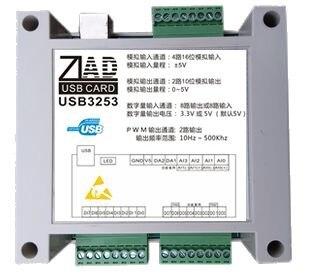 USB DAQ Data Acquisition Module Analog 4AD 16bit, Digital 8DI 8DO, Optional 2DA 2PWM Output, Free Examples