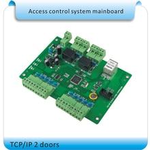 TCP/IP 2 doors  RFID access control panel access control board door access control system +2 reader+10 crystal tags