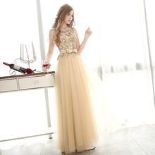 Evening Dress Long Women Stunning Gold Golden Gowns Formal Sequins Special Occasion 2018 Sequined Tulle Lace  vestidos de noche