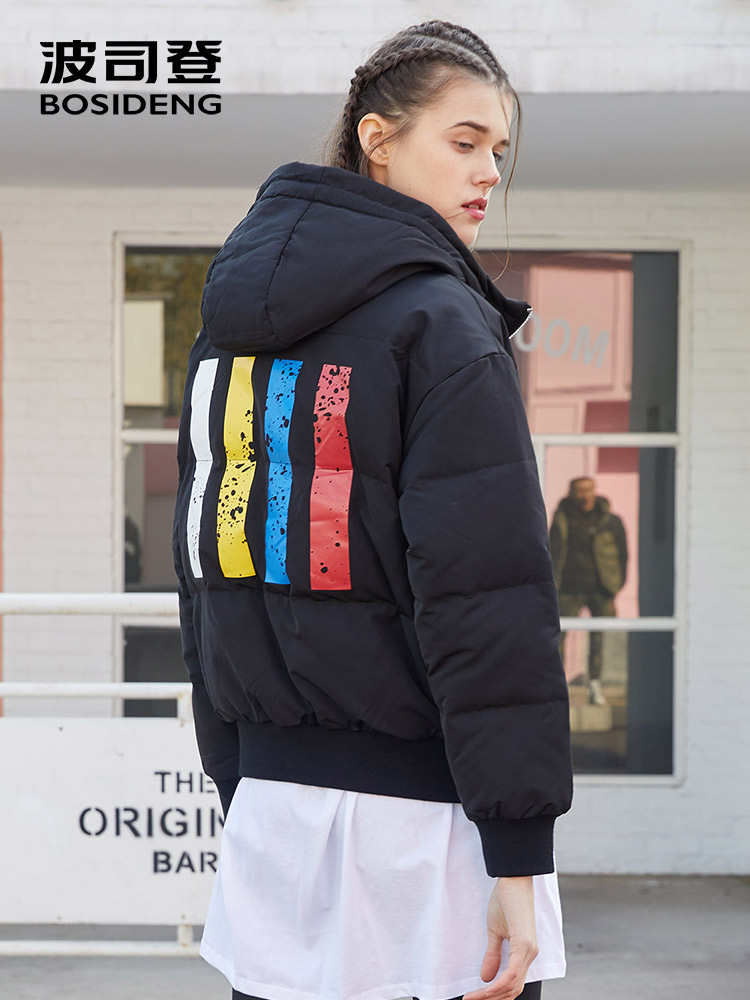BOSIDENG nueva chaqueta de invierno gruesa para mujer abrigo corto abrigo cálido outwear tira colorida suelta con capucha moda B70142182-in Plumíferos from Ropa de mujer    1