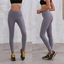 Bargain 2019 Women Yoga Pants Push Up Leggings Fitness Sports Gym Stretch Trousers Running Long Pants opportunity