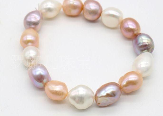 Charme AAA baroque 11-12mm mer du sud multicolore perle braclet 7.5-8