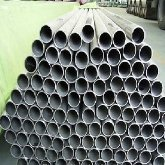 304 316 Stainless Steel Pipe/Tube
