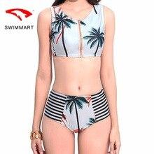 SWIMMART bikini printed conservative zipper swimsuit swimwear women high waist bathing suit swimming push up