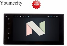 Youmecity Android 7.1 2 DIN Corolla RAV4 Camry Araba DVD Toyota Yaris Eski fortuner Terios için GPS radyo wifi Kapasitif 1024*600