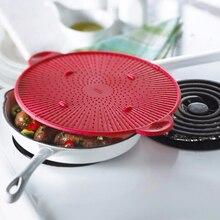 3 в 1 многофункциональная силиконовая кухонная утварь брызговик защита экрана сковорода крышка разлива пробка горшок брызговик ситечко для экрана