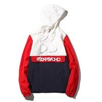 Spring New Lovers Jacket Men 2017 Plus Size Men Casual Hooded Jacket Fashion Patchwork Windproof Windbreaker