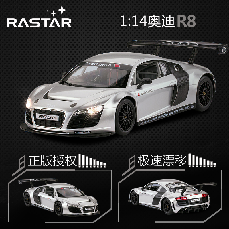 rastar audi r8 charged rc sport cars remote control model. Black Bedroom Furniture Sets. Home Design Ideas