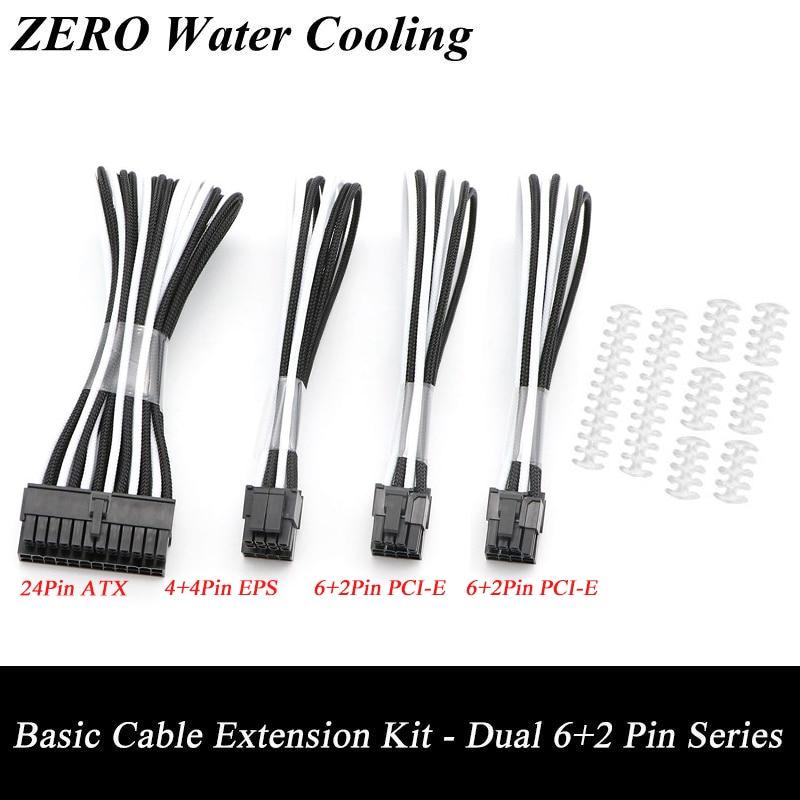 Basic Extension Cable Kit - 1pcs ATX 24Pin, 1pcs EPS 4+4Pin, 2pcs PCI-E 6+2Pin Extension Cable. high quality atx 24pin motherboard power extension cable 30cm four colors for your choice 18awg 24pin extension cable