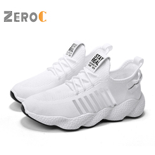 ZeroC Big Wave Breathable Safety Shoes for Men Summer White Mesh Sneakers Men's Light Running Shoes mizuno men s paradox 4 running shoes wave cushion stability sneakers light breathable sports shoes j1gc174002 xyp570