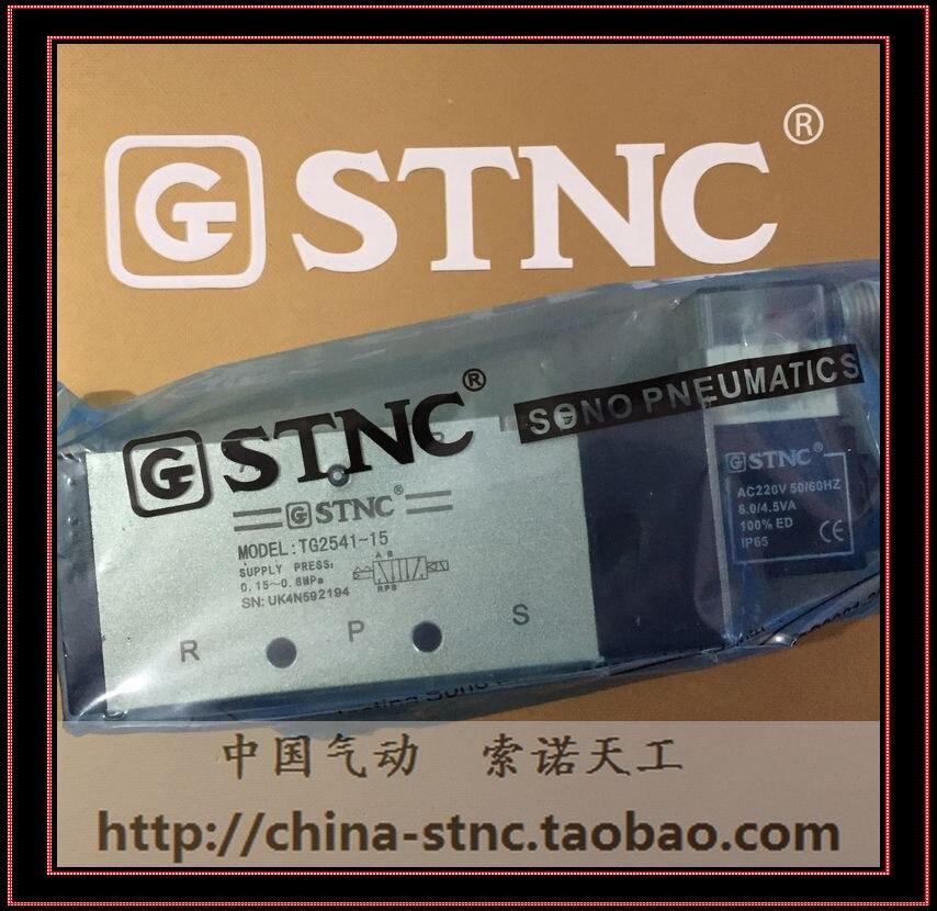 STNC Solenoid Valve TG2541-15 Two-position five-way reversing valve TG2541-15-DC24V TG2541-15-AC220V TG2541-15-AC110V