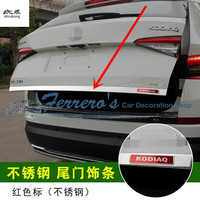 Free shipping 1pc car styling for 2017 skoda Kodiaq Stainless Steel back rear trunk Protection decoration sequins
