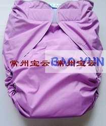 Бесплатная доставка fuubuu2026 взрослые пеленки/недержания Штаны/пеленки для пеленания/взрослого ребенка
