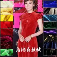 Silk Fabric Silk Velvet Velvet Velvet Silk Velvet Blue Red Wine Color