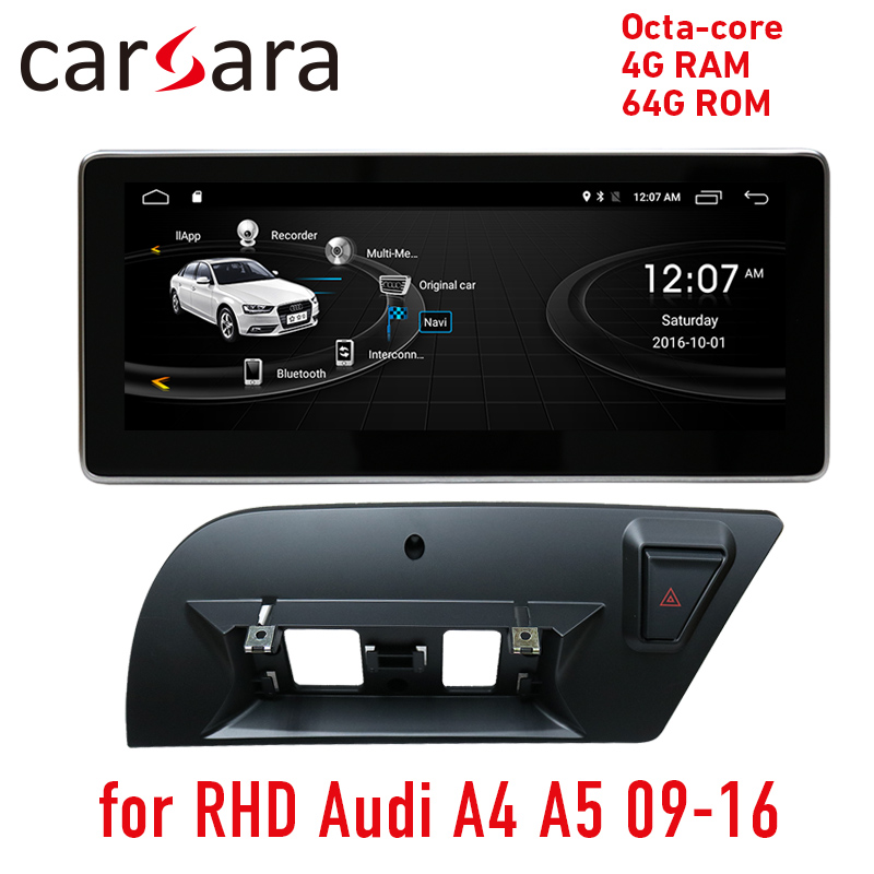 4G RAM 64G ROM Android radio upgrade for RHD Audi A4 A5 2009 2016 10 25