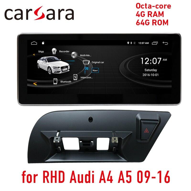 4G RAM 64G ROM mise à niveau radio Android pour RHD Audi A4 A5 2009-2016 10.25