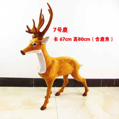 simulation deer toy large 67x80cm fur sika deer hard model handicraft decoration gift h1245 large 24x24 cm simulation white cat with yellow head cat model lifelike big head squatting cat model decoration t187