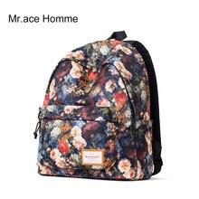 Г-н Ace Homme Мода Кожа PU Женщины Сумка Lady Сумка Для Ноутбука Tablet Рюкзак Подростков Девушка Рюкзак MR15D0179Y