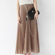 Лето, Модная элегантная богемная шифоновая плиссированная Женская эластичная талия длиной до пола, Тюлевая пляжная юбка макси с поясом