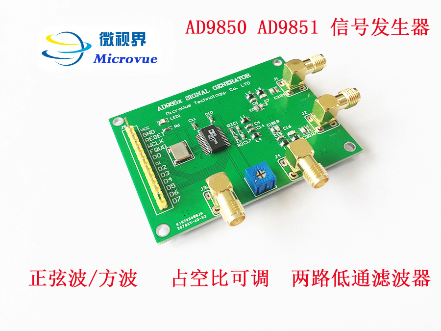 DDS Module AD9851 AD9850 Development Board Signal Generator Frequency  Synthesis