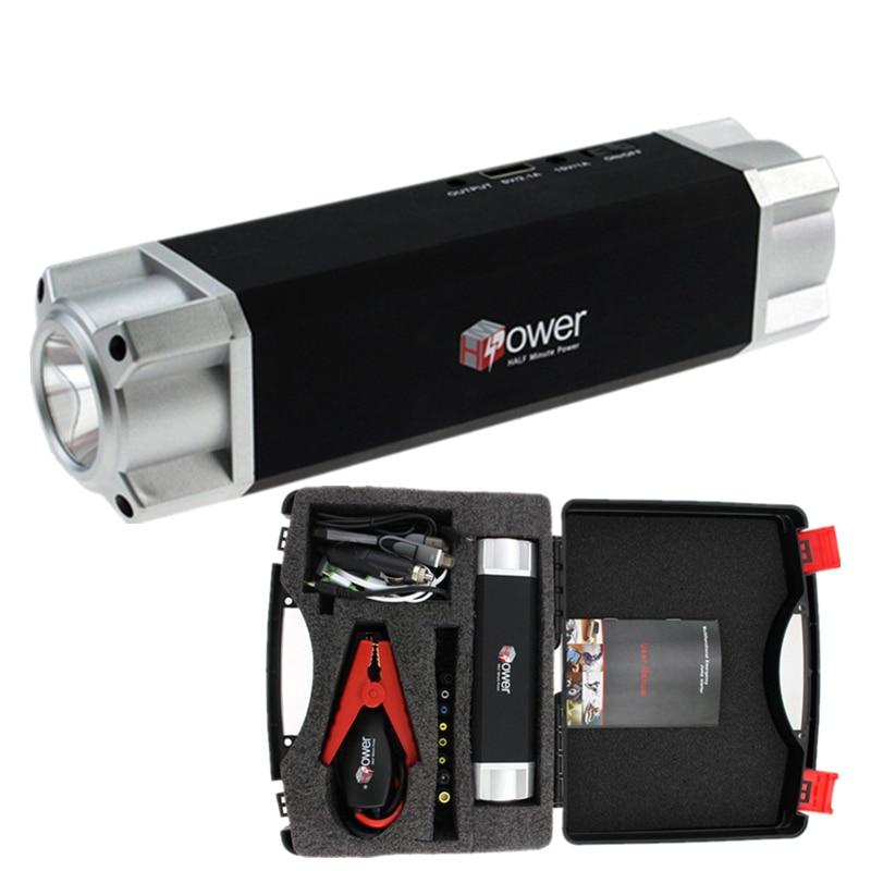 Démarreur voiture de Saut Pour L'essence 8.0L Diesel 6.0L-700A Pic De Haute batterie externe Cavalier De Voiture D'urgence De Voiture Batterie Argenté Noir