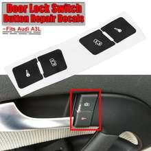 Набор, матовый черный Автомобильный Дверной замок, кнопка управления, переключатель, ремонтные наклейки, наклейки для Audi A3L, фиксированные, уродливые, кнопки, наклейки для автомобиля