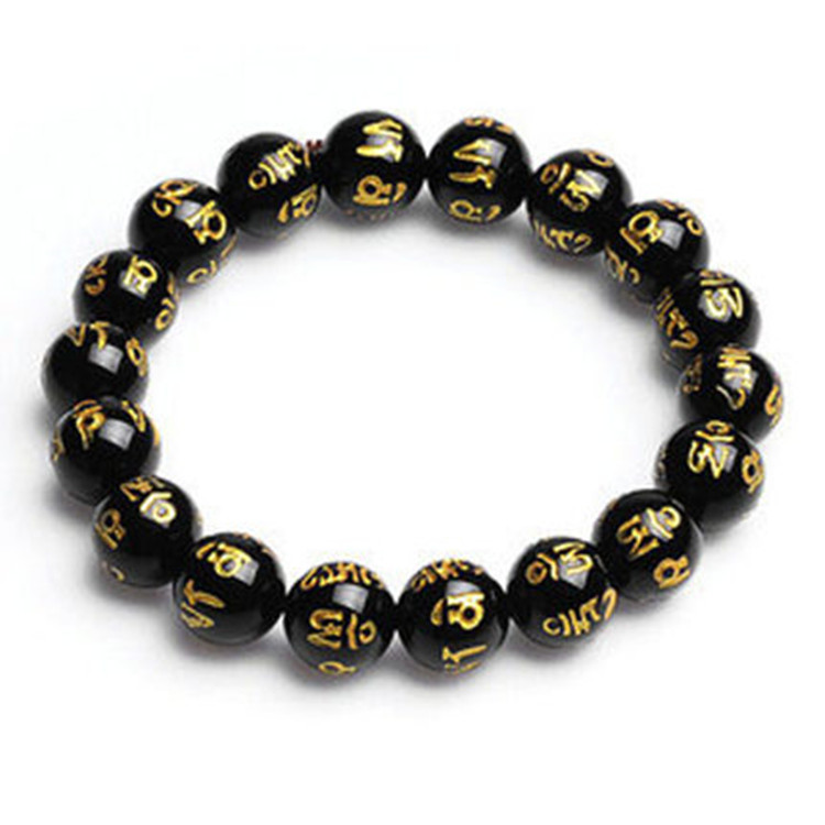 Top Quality Gold Printing Obsidian six-word mantra Buddha Bead Bracelet Bangles Hand String Lucky Amulet Men Women Jade Jewelry
