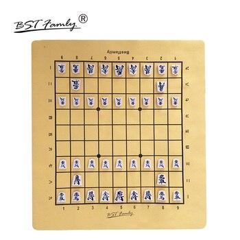 Ensemble de Shogi 40 pièces plateau pliable 1