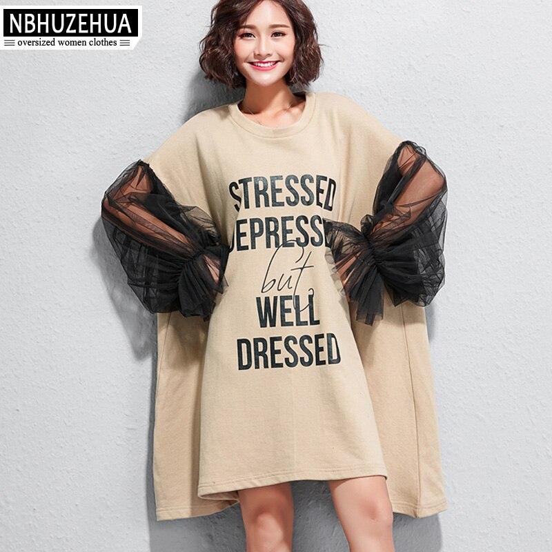 US $28.3 50% OFF|NBHUZEHUA 7G459 4XL 5XL 6XL Women Plus Size Dress Korean  Fashion Letter Print T Shirt Dress Casual Loose Spring Dress 2018 New-in ...