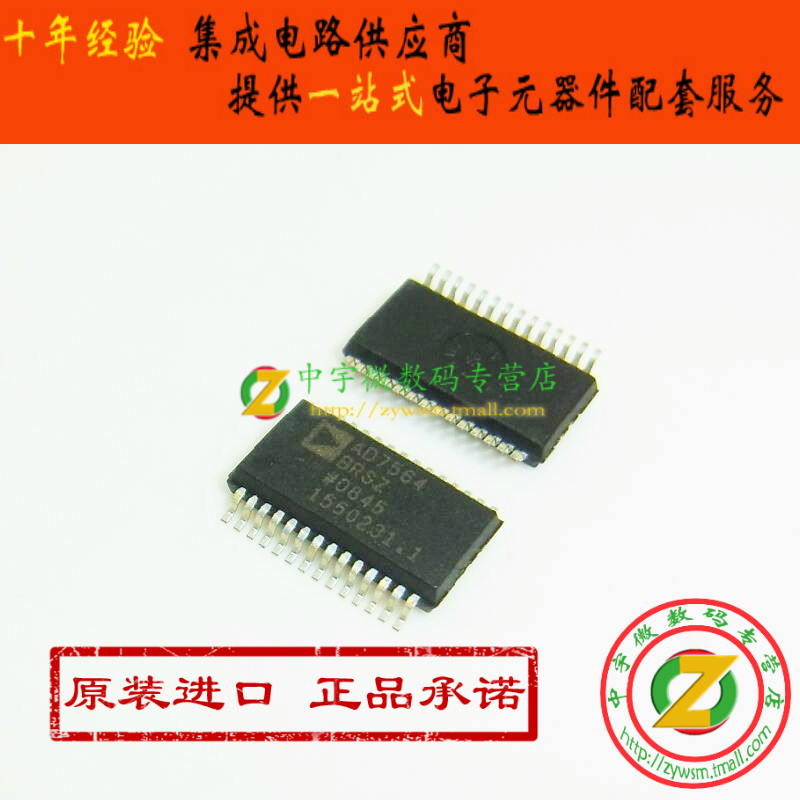 AD7564BRSZ AD7564BRS AD7564 SSOP28 Original authentic and new Free Shipping IC free shipping ltc3850 ltc3850egn 1 ssop 28 goods in stock and new original