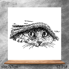 ZhuoAng Cute cat eyes Transparent Seals for DIY scrapbooking photo album Clear Stamps 7*7cm