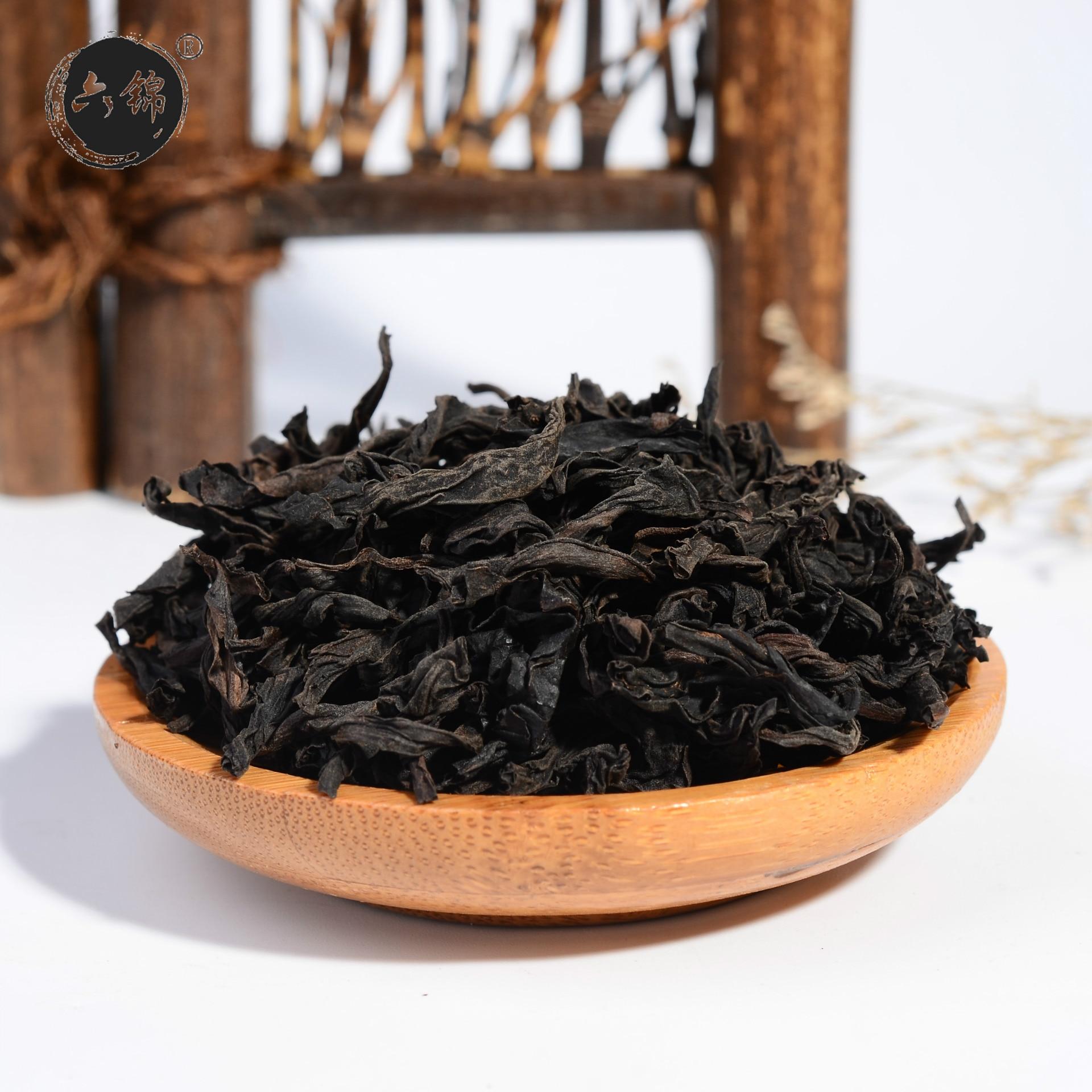 Wuyi Dahongpao Black Tea Slimming Body Health Care 250g 470g hongkong royal burdock with black tea 25 pouches herbal tea slimming tea health tea free shipping