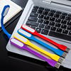 LODOOO Flexible USB LED Lamp Portable Super Bright USB LED Lights For Power Bank Computer PC