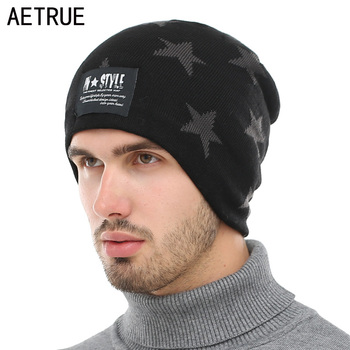 Aetrue Skullies Beanies мужские зимние шапки для мужчин женские
