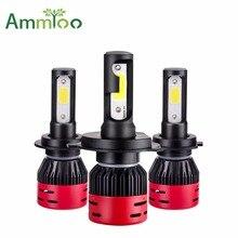 AmmToo фар автомобиля H7 светодио дный H4 светодио дный лампы 9005 9006 H1 H11 светодио дный лампа H3 HB3 HB4 мотоциклетные светодио дный свет 72 Вт 8000LM Авто 4300 К 6500 К