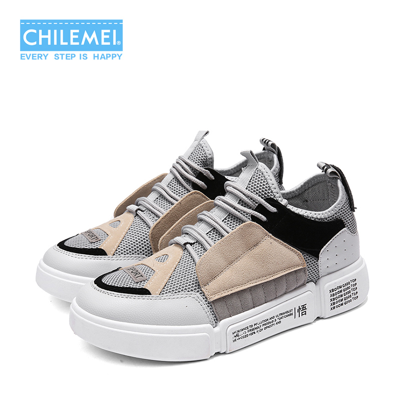 Summer Shock Absorbers Shoes Light Weight Mens Shoes Mens Youth Joker Flying Breathable Causal Shoes Wild Models Mix Color