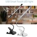 USB Smart LED Сенсорный Затемнения Гибкая USB Глаз уход Чтение свет Регулируемый СВЕТОДИОДНЫЙ Твердые Клип Ноутбук Спальня Исследование лампы