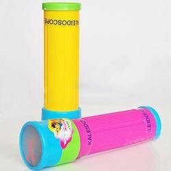 Montessori Rotating Kaleidoscope Imaginative Cartoon Children Interactive Logical Magic Classic Educational Toys For Kids
