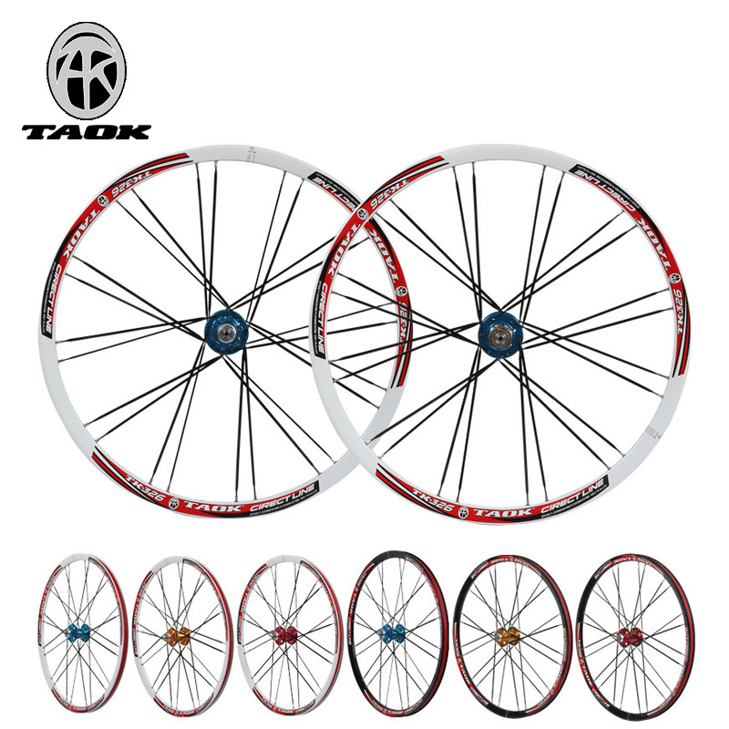 TAOK topluch mountain bike wheel set 26 inch disc wheel quick detachable drum 24 hole straight pull wheel chosen aluminum mountain bike hubs set wheel hub front and rear skewers quick releas disc brake hub 4 bearings 90 ring 32 hole