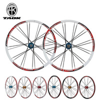 TAOK Topluch Mountain Bike Wheel Set 26 Inch Disc Wheel Quick Detachable Drum 24 Hole Straight