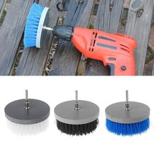 100mm Electric Drill Powered Scrub Heavy Duty Cleaner Brush For Cleaning Carpet Sofa Wooden Furniture