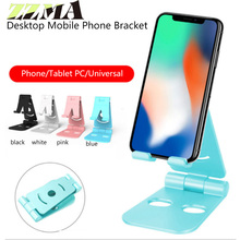 Universal Foldable Smartphone Bracket Portable Mini Desktop PC Mobile P