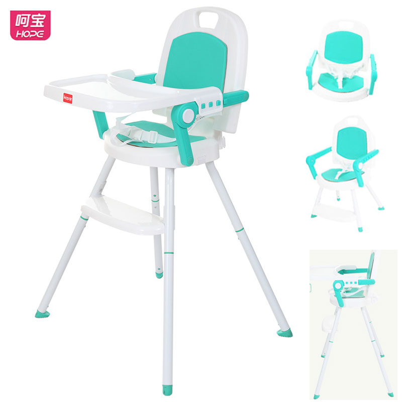HOPE Baby Highchairs Light Portable Foldable Travel Multifunctional Steel Pipe Baby HighChair Dining Table Chair Booster Seat pouch multifunctional highchairs portable foldable infant seat chair baby to eat